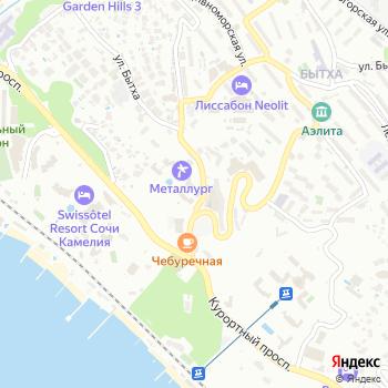 Кабинет гастроэнтеролога на Яндекс.Картах