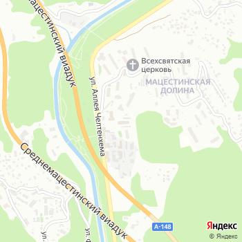 Отдел полиции Управления МВД РФ по Хостинскому району на Яндекс.Картах