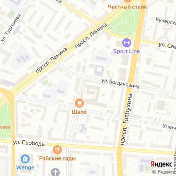 Гардеробчик на Яндекс.Картах