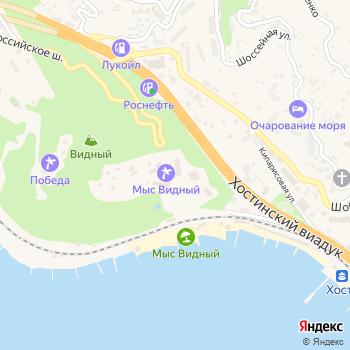 Мыс Видный на Яндекс.Картах