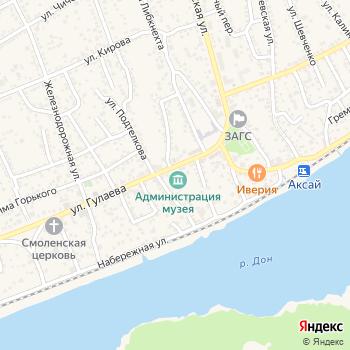 Аксайский военно-исторический музей на Яндекс.Картах