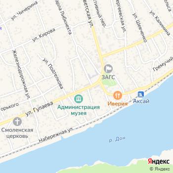 Служба судебных приставов по г. Аксаю на Яндекс.Картах