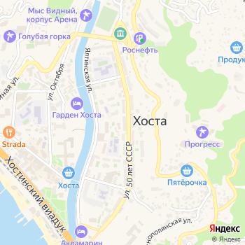 ФАРМАДА на Яндекс.Картах