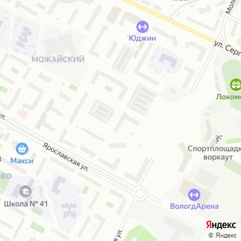 MASARY на Яндекс.Картах