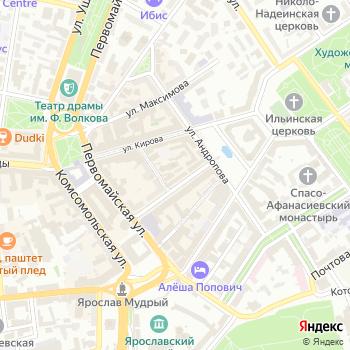 Детская мода на Яндекс.Картах