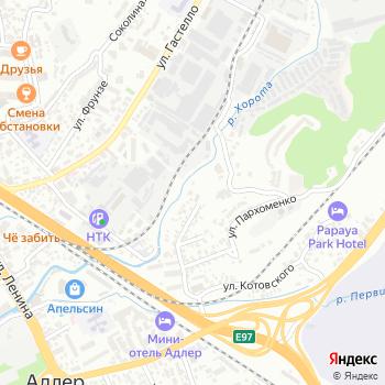 Сочигоргаз на Яндекс.Картах