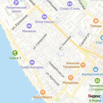Сеть аптек на Яндекс.Картах