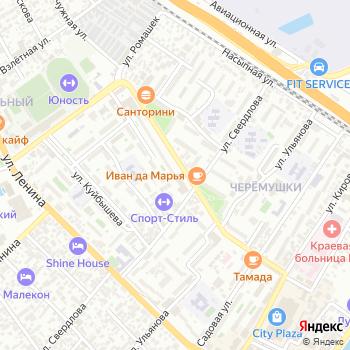 Централизованная бухгалтерия учреждений культуры Адлерского района г. Сочи на Яндекс.Картах