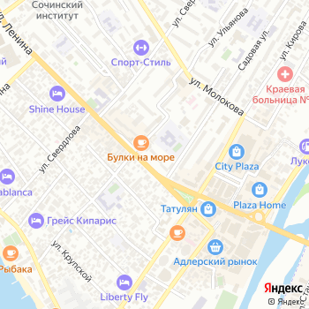ЗАГС Адлерского района на Яндекс.Картах