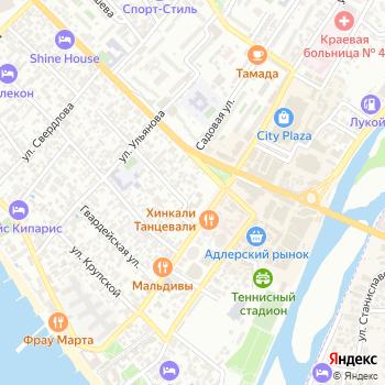 Администрация Адлерского района на Яндекс.Картах
