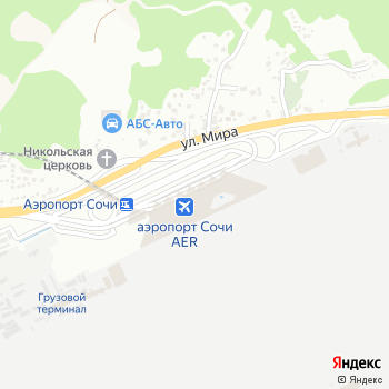 Международный аэропорт г. Сочи на Яндекс.Картах