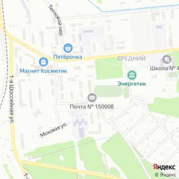 Почта с индексом 150008 на Яндекс.Картах