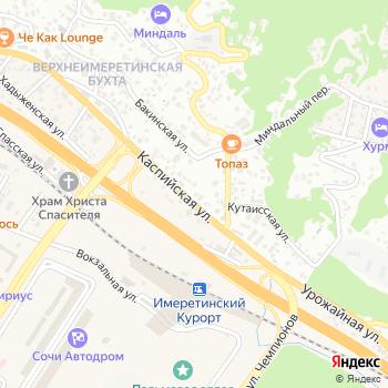 Почта с индексом 354383 на Яндекс.Картах