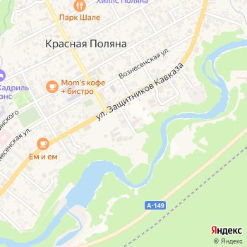 Харчевня на Яндекс.Картах