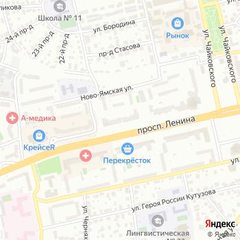 Contact на Яндекс.Картах