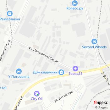 Принт сервис плюс на Яндекс.Картах