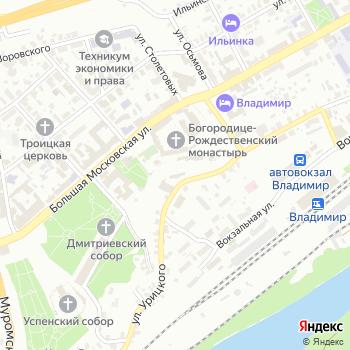 Государственный архив Владимирской области на Яндекс.Картах