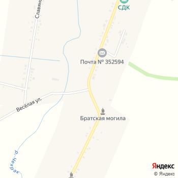 Почта с индексом 352594 на Яндекс.Картах