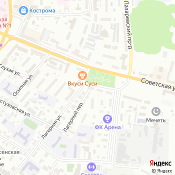 Vintage на Яндекс.Картах