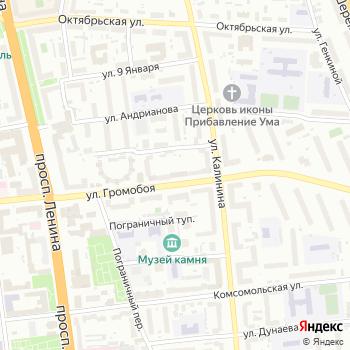 Отдел оформления социальной карты на Яндекс.Картах