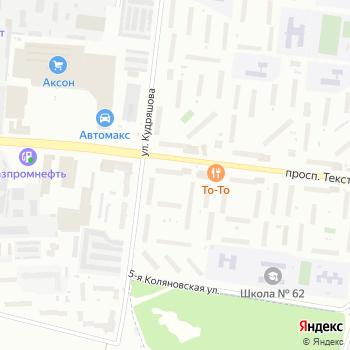 Почта с индексом 153038 на Яндекс.Картах
