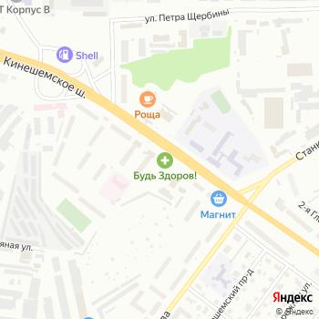 Мадам Строчкина на Яндекс.Картах