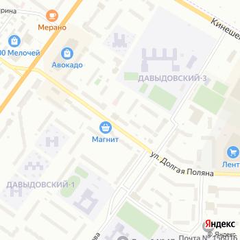 Пласт Плюс на Яндекс.Картах