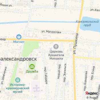 Почта с индексом 356000 на Яндекс.Картах