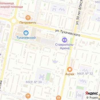 Визит на Яндекс.Картах