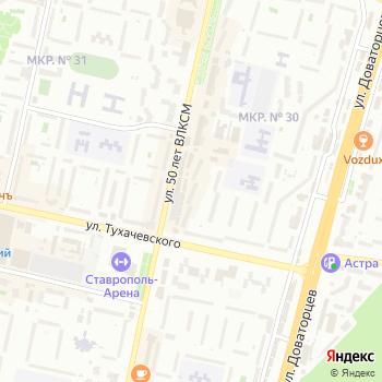 Васюринский МПК на Яндекс.Картах