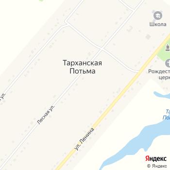 Почта с индексом 431124 на Яндекс.Картах