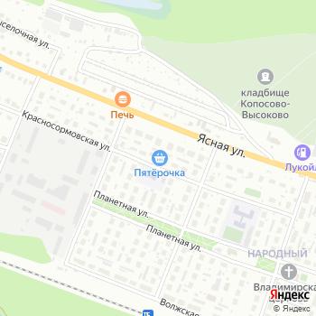 Прод-Маг на Яндекс.Картах