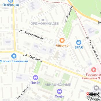 Детский сад №156 на Яндекс.Картах
