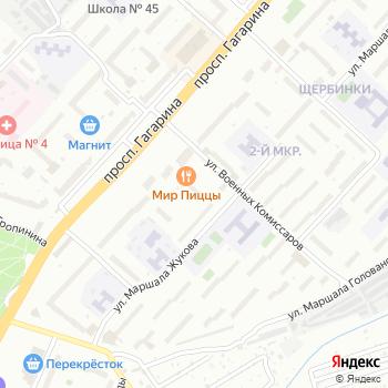 Почта с индексом 603137 на Яндекс.Картах