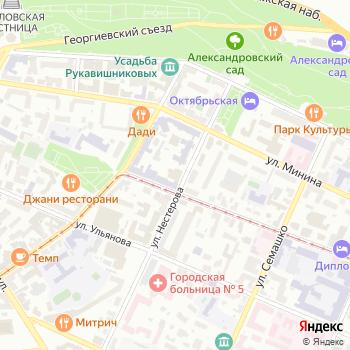 Министерство здравоохранения на Яндекс.Картах