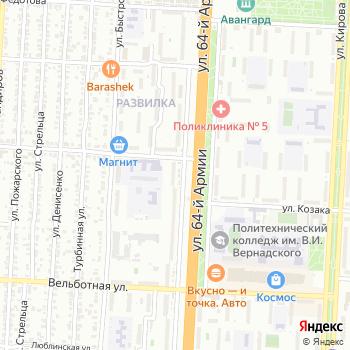 MONROE на Яндекс.Картах