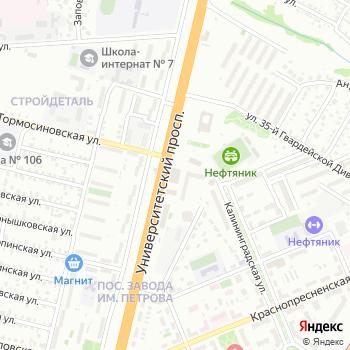Суши-Сан на Яндекс.Картах