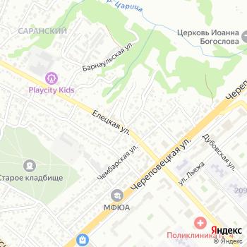 Автомаркет на Яндекс.Картах