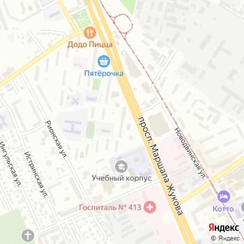 Dolce Vita на Яндекс.Картах