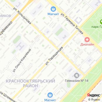 Форум на Яндекс.Картах