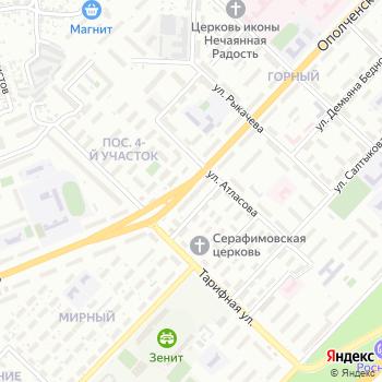 Люкс на Яндекс.Картах