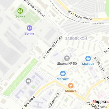 Детский сад №71 на Яндекс.Картах