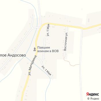 Почта с индексом 607483 на Яндекс.Картах