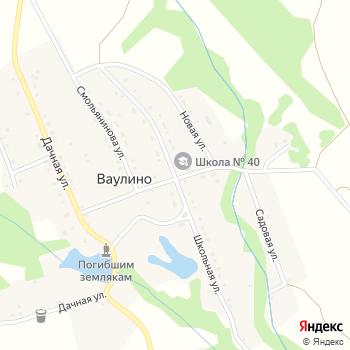 Почта с индексом 412826 на Яндекс.Картах