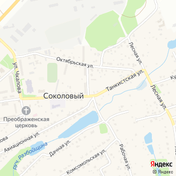Орех на Яндекс.Картах