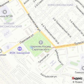 Храм во имя Священномученика Косьмы Саратовского на Яндекс.Картах