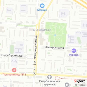 Магазин косметики на Яндекс.Картах