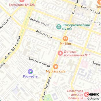 Почта с индексом 410056 на Яндекс.Картах