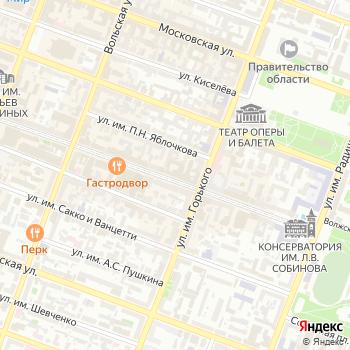 Kira Plastinina на Яндекс.Картах