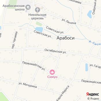 Почта с индексом 429403 на Яндекс.Картах